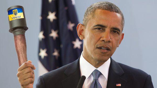 Обама с гранатой