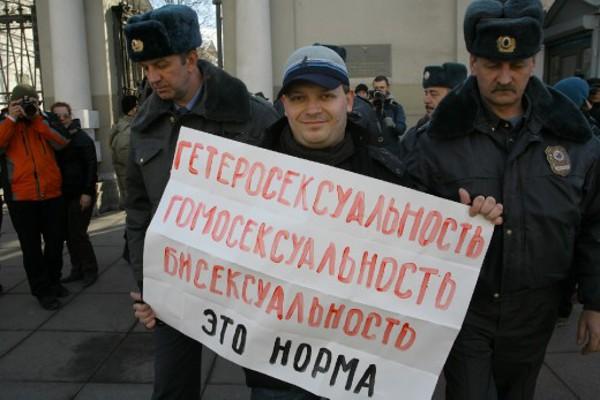 Гей русские на зоне видео 7 фотография