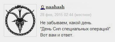 Screenshot_336
