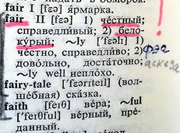 20110308_122651