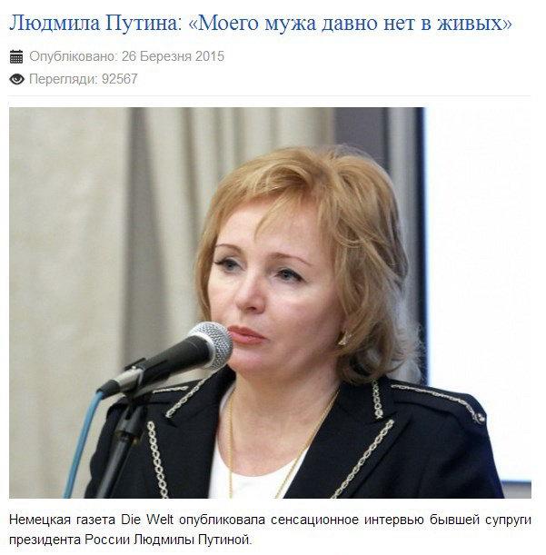 Жена-невидимка: все о жизни экс-супруги Владимира Путина ...