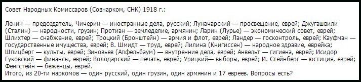 Информационная сводка военных действий в Новороссии - Страница 17 1847117_1000