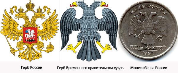 Гребр России