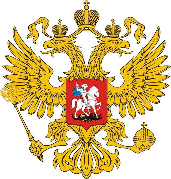 Фото россии в высоком разрешении