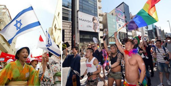 Японо-евреи
