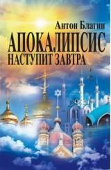 cover_sm