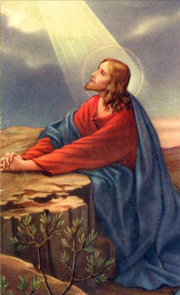 Христос и солнце