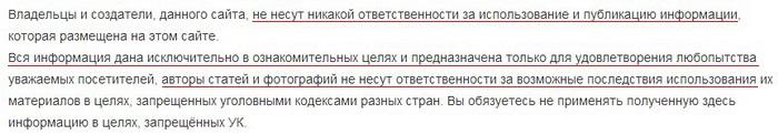 Screenshot_200а