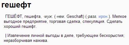 Screenshot_240