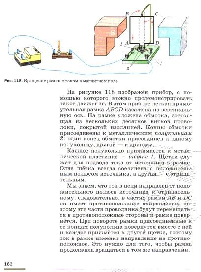 Screenshot_19а