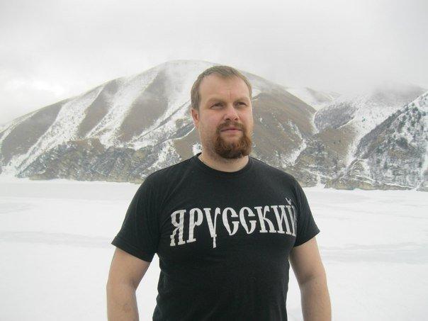 demushkin_1362649264