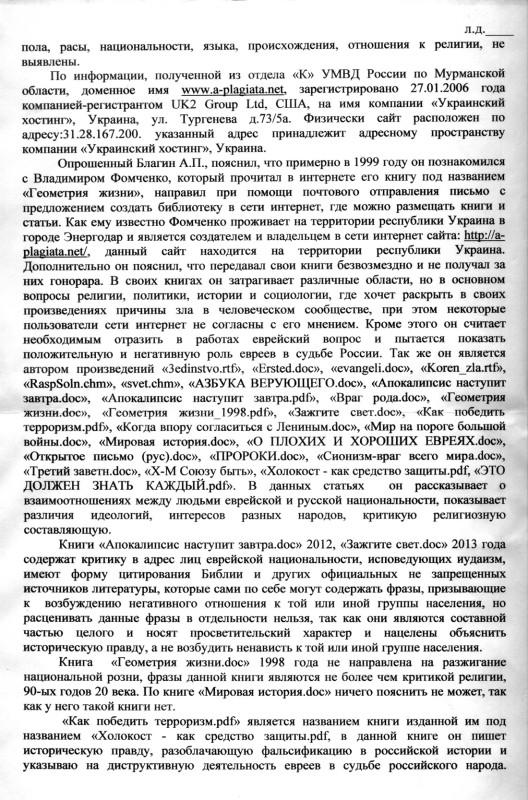 СКР-3аа