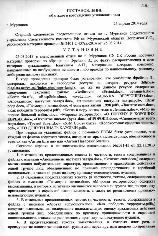 СКР-2аа