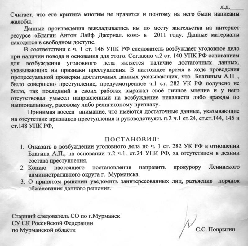 СКР-4аа