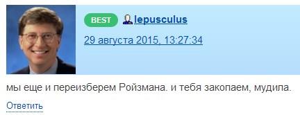 Screenshot_468