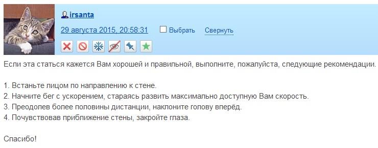 Screenshot_476