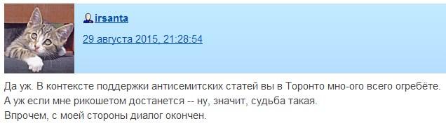 Screenshot_479