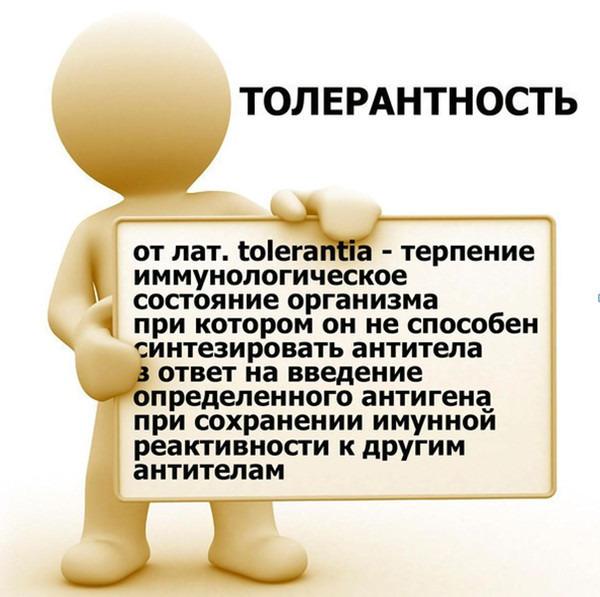 5c153c0bf117f9310d726f53ba4d1df7_i-4587