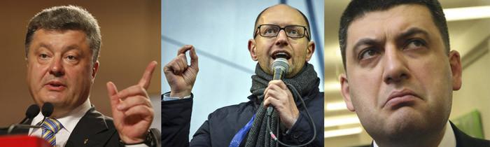 Профильный комитет Рады поддержал проект постановления об увольнении главы Минфина Данилюка - Цензор.НЕТ 3445