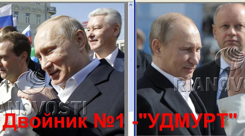 смотреть онлайн россия рулит