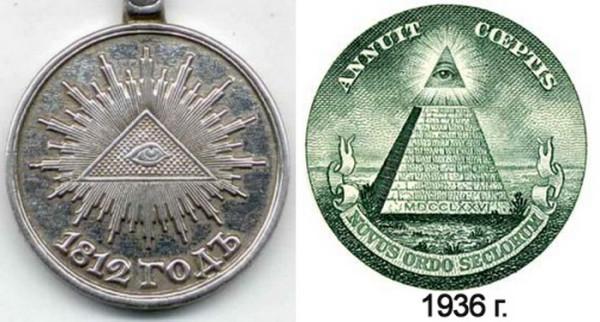 serebryannaya-medal-posvyaschyonnaya-vojne-1812-goda-249x300