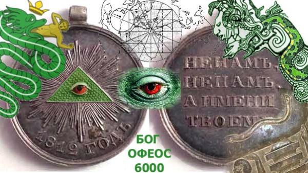 medal1812