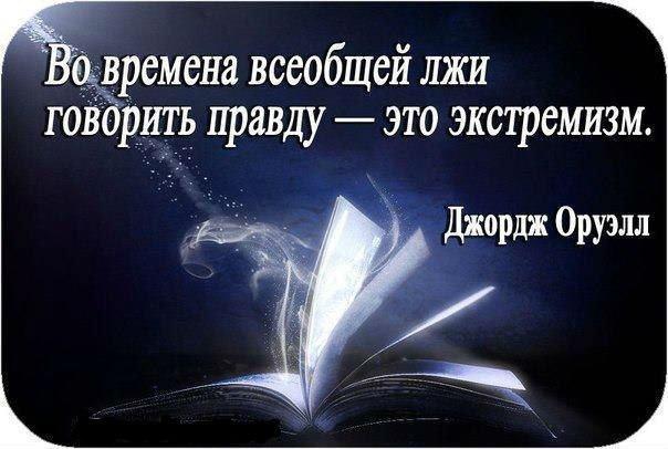 http://ic.pics.livejournal.com/blagin_anton/33716210/237861/237861_original.jpg