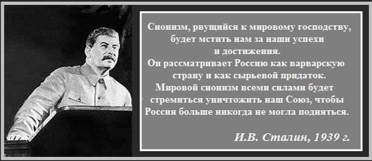 Как закулисье СМИ РФ совершает террористические акты. Сионизм - дело добровольное.