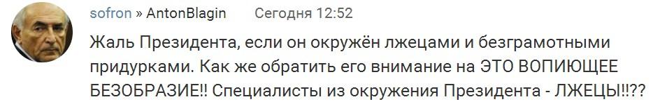 Screenshot_107