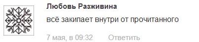 Screenshot_50