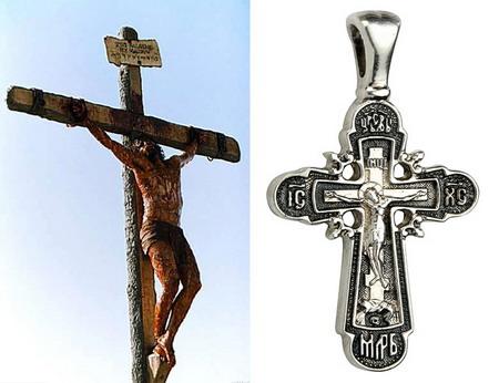 Христос-распятие1