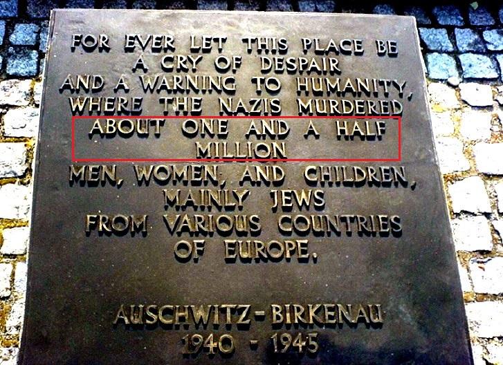 Auschwitz-Birkenau_memorial_4 (1)