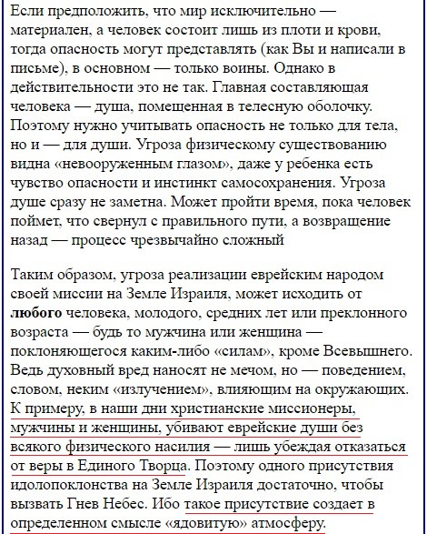 Screenshot_72