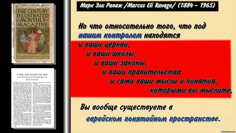 Раваж (1) (1)