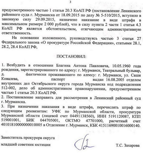 Screenshot_29а