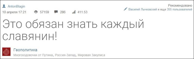справочник по пятикнижию моисееву