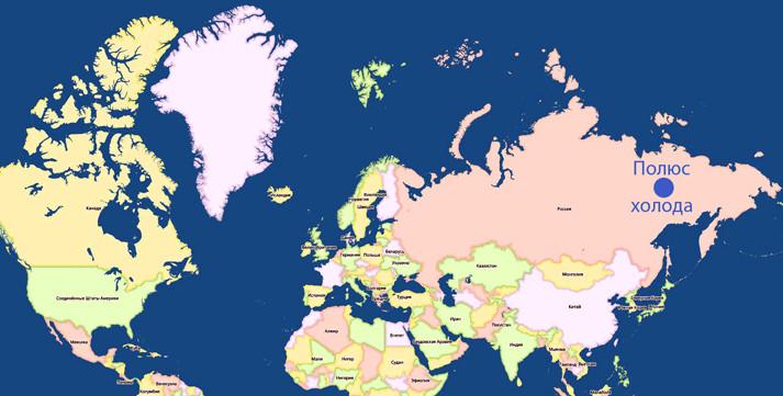 полюс холода в Якутии и Гренландии
