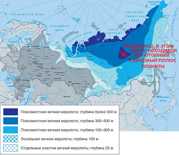 Картинки по запросу многолетняя мерзлота в россии