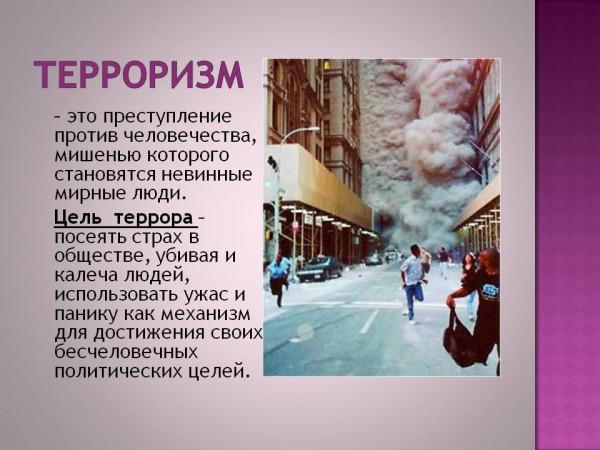 0021-021-Terrorizm
