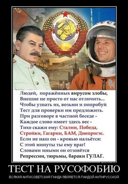 Ипотека Сталина: 1% годовых на 12 лет 321194_original