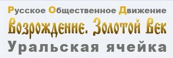vzv-ural-new-CH2