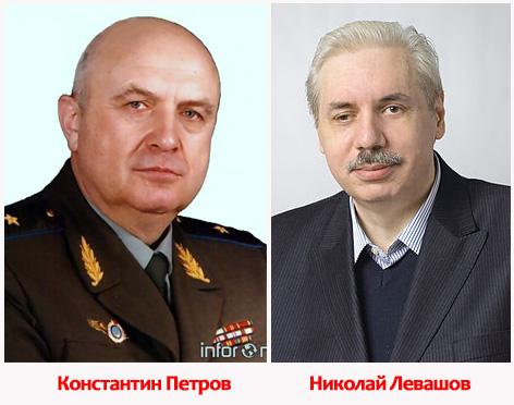 Петров_Левашов