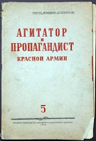 may11-1098