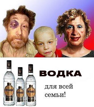 Путинка1