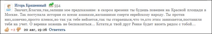 Snap 2013-08-21 at 01.02.10
