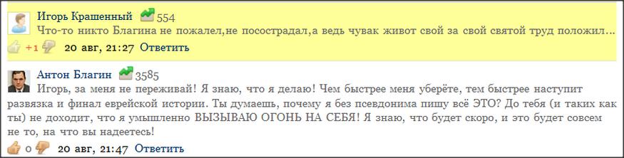 Snap 2013-08-21 at 00.18.39