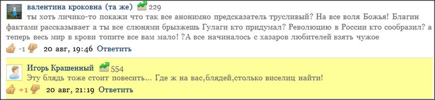 доктор розенталь диетолог сайт