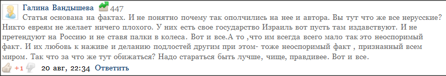 Snap 2013-08-21 at 00.06.01