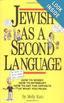 Наглость еврея