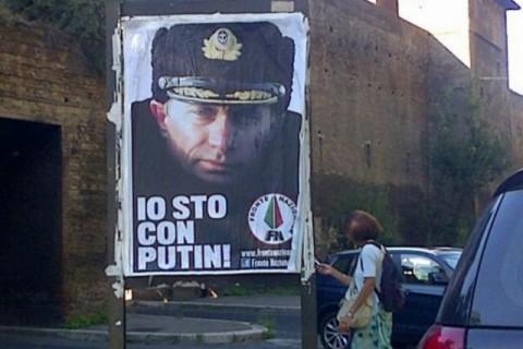 Путин в Риме